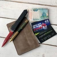 Вновь в наличии! Очень летний вариант, когда хочется носить на себе минимум вещей: ручка, Нож или тул, два отделения под карты, отделение для водительских документов или денег. Просто и компактно) нож на фото- лимитка от @microtechknives #ножи #кожа #ручнаяработа #туризм #едц #edc #russianedc #microtech #microtechknives